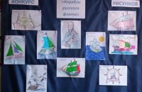 Конкурс рисунка «Корабли русского флота»