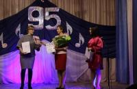 Юбилейный вечер Дома культуры «95- ярких впечатлений».
