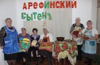 Праздник  русской еды «Арефинский сытень - 2019».